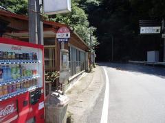 「一ノ瀬」バス停留所