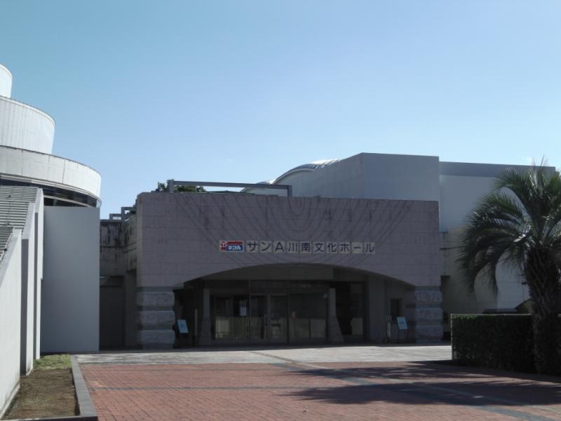 文化ホール外観