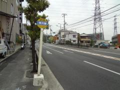 「寺川東」バス停留所