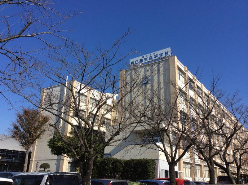 埼玉県立春日部東高校です。
