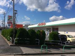 ヨークマート南元宿店
