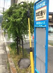 「本町通り」バス停留所