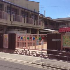 鯰江幼稚園