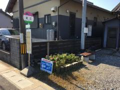 「宝江」バス停留所