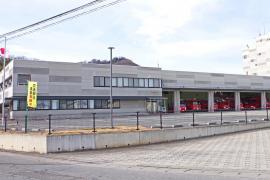 太田市東部消防署