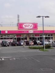 ザ・ダイソー ヤオコー嵐山バイパス店