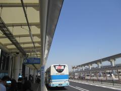 「大阪国際空港」バス停留所