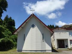 日本基督教団 男鹿教会