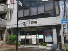 エース証券株式会社 千里山支店