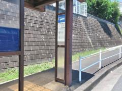 「川和富士公園入口」バス停留所
