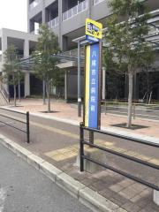「八尾市立病院前」バス停留所