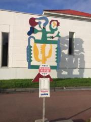 「美ケ原高原美術館」バス停留所