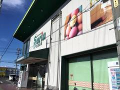Seria 甚目寺店
