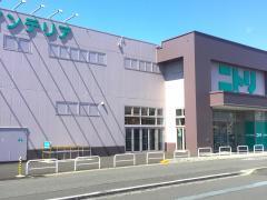 ニトリ 八千代店