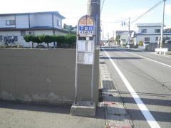 「下金川」バス停留所