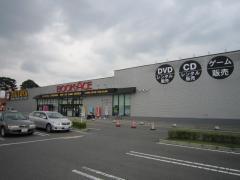 ブックエース坂東店