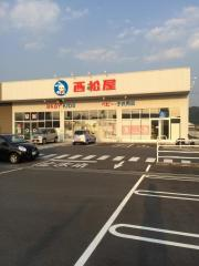 西松屋 花田店