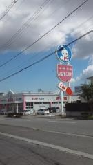 西松屋 八戸売市店