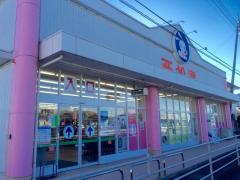 西松屋 安中店