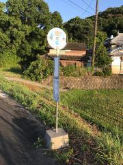 「梅の木(天草市倉岳町)」バス停留所