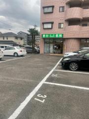 野村胃腸科内科医院