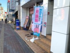 HIS 岡崎営業所