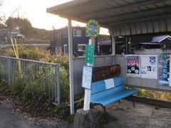 「日吉町」バス停留所