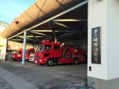茅ヶ崎市消防署