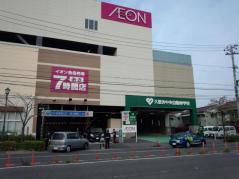 久里浜中央自動車学校