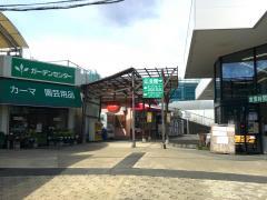 DCMカーマ 東海店