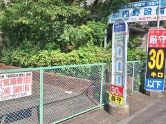 「水道局青葉事務所前」バス停留所