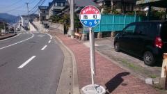 「南町」バス停留所