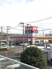 紳士服コナカ宮前菅生店