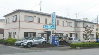 えき歯科医院