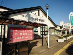 杜の都信用金庫西中田支店