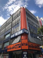 ブックオフ 横浜伊勢佐木モール店