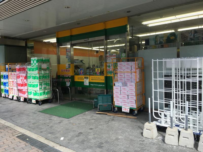 ジャパン三宮店