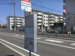 「城の原団地」バス停留所