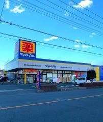 マツモトキヨシ 上尾井戸木店
