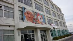 私立光泉中学校