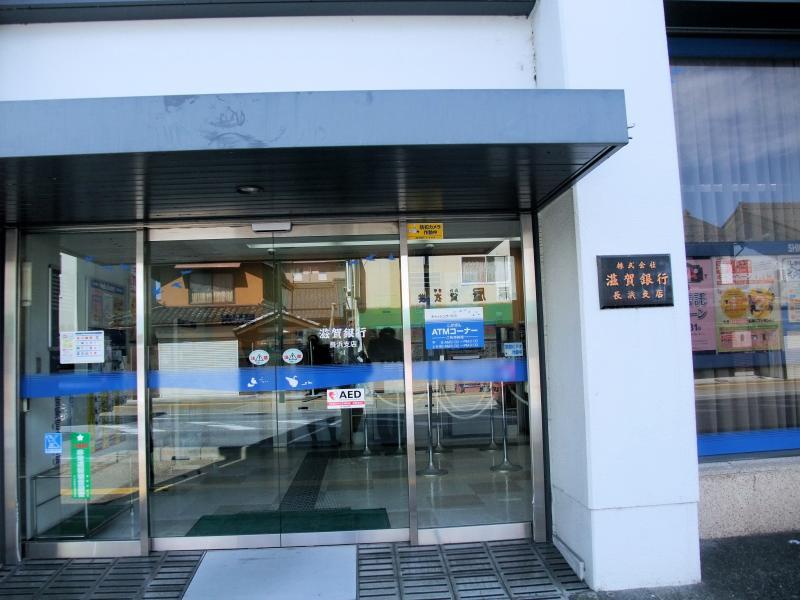 滋賀 銀行 atm 滋賀県内滋賀銀行ATMご案内一覧•住所•営業時間