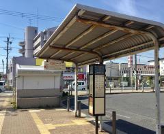 「地下鉄北花田駅前」バス停留所