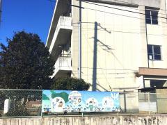 川部小学校