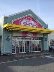 ザ・ダイソー 鶴岡ウエストモールパル店