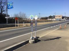「野田東」バス停留所