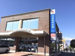 沼津信用金庫高島町支店