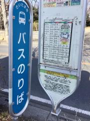 「神田」バス停留所
