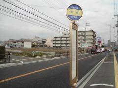 「北岡」バス停留所