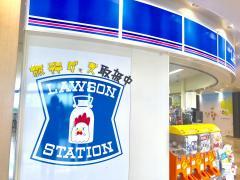 ローソン 成田空港店
