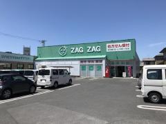 ザグザグ小山店